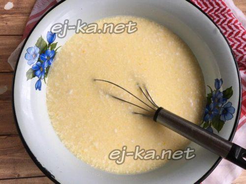 добавить молоко в яичную смесь