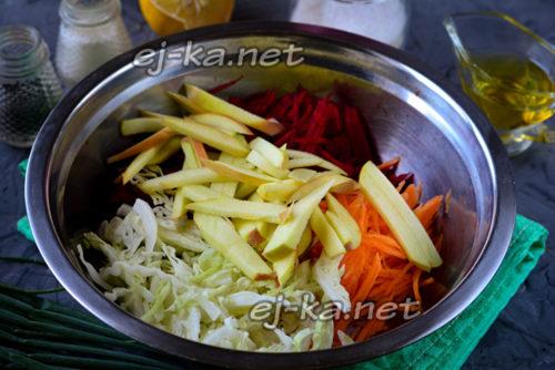 добавить капусту и яблоко