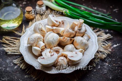обработанные грибы