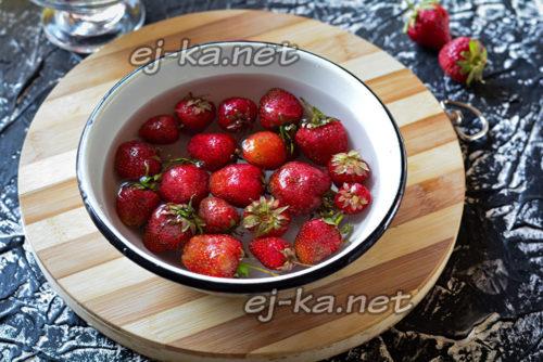 промываем ягоду