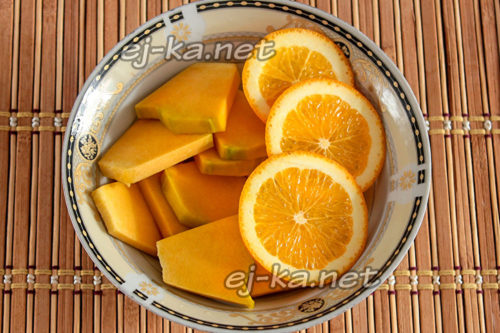 тыква и апельсин