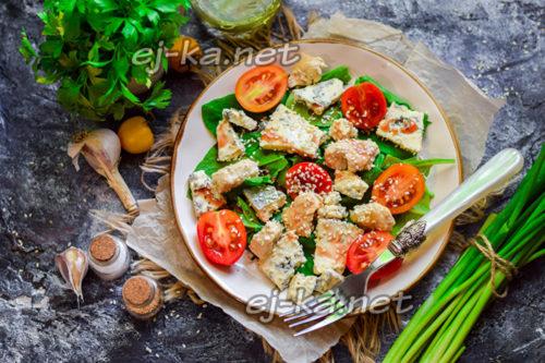 салат с сыром и черри
