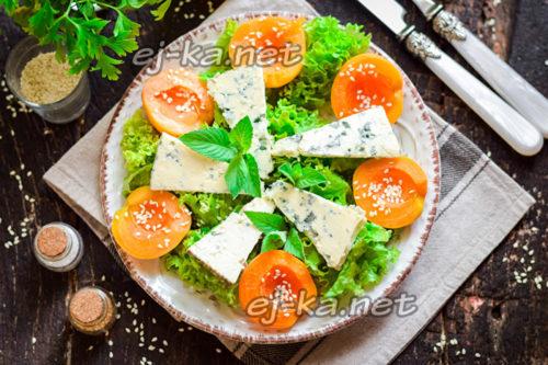 салат абрикосами