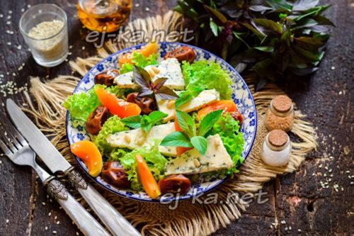 Салат с финиками и абрикосами