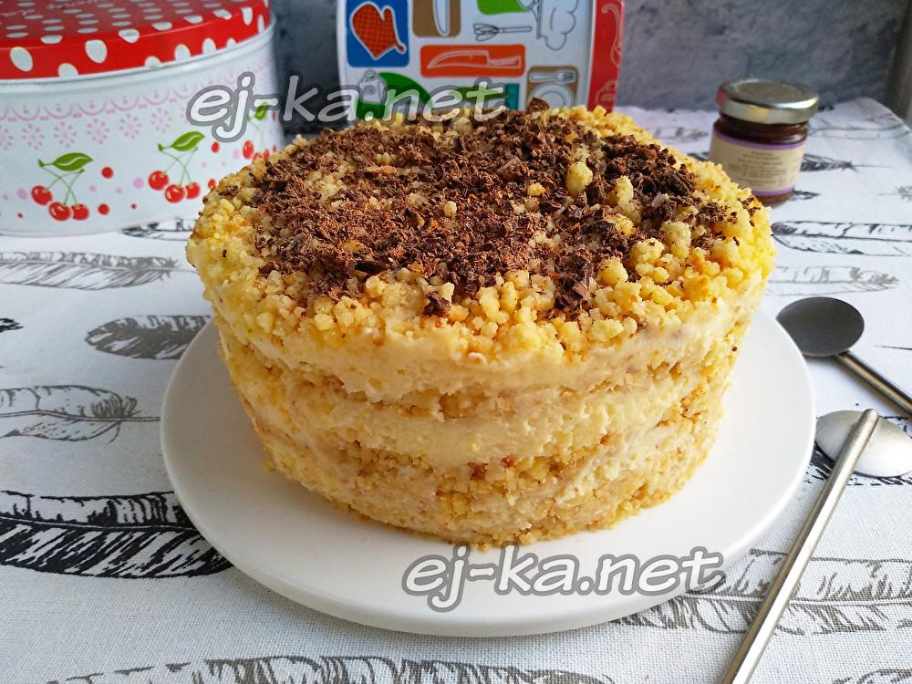 вкусный тортик