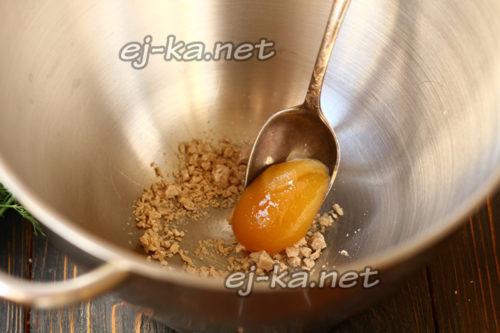 дрожжи и мед