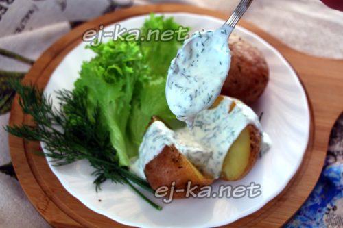 полить картошку