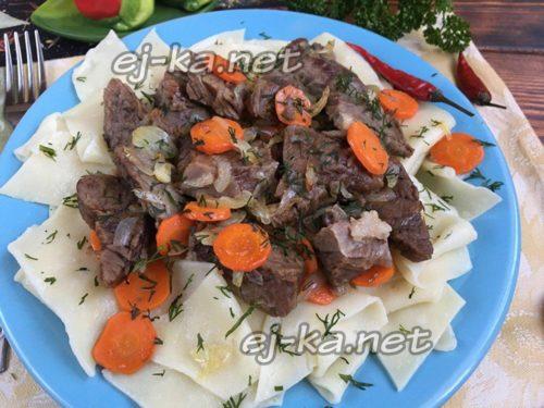 второе блюдо с мяса