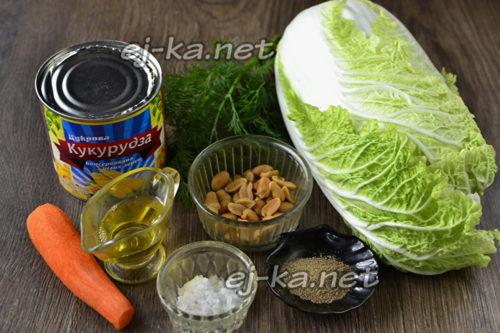 Салат скукурузой