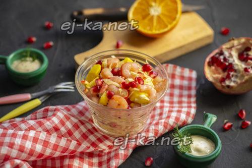 рецепт салатика