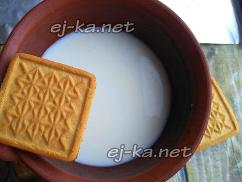 в молоко