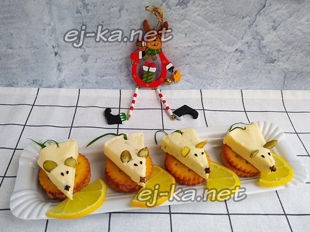 мыши на крекере