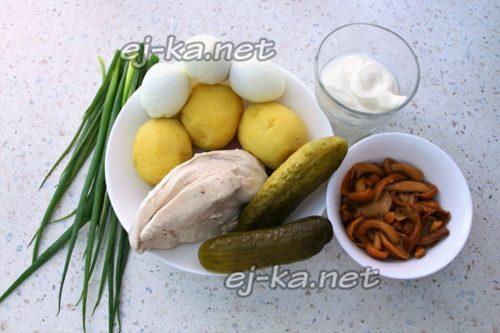 продукты для салата с грибами