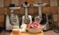 Как выбрать лучшую электрическаую мясорубку