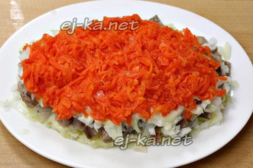 рыба морковь
