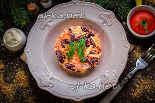 салат с морковкой