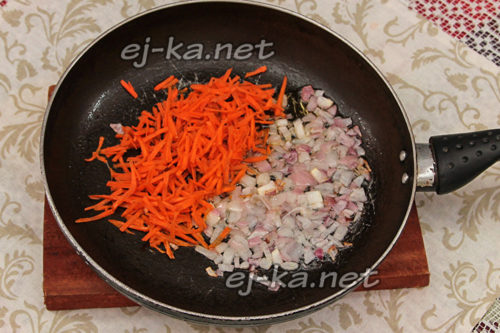 морковка и лук