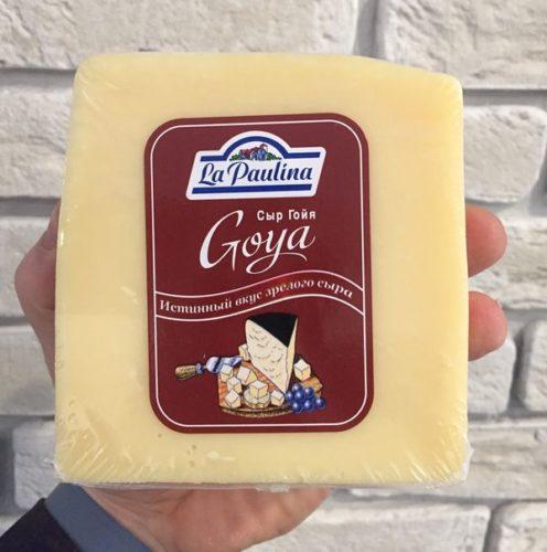 Классический сыр пармезан «Гойя»