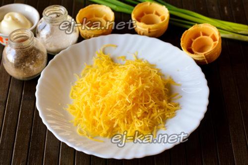 сыр натирают