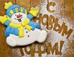 Миниатюра к статье Новогодние пряники с глазурью «Снеговик»