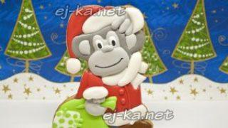 Миниатюра к статье Новогоднее печенье с глазурью в виде обезьянки