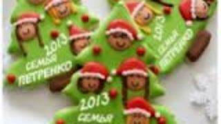 Новогоднее печенье 2013