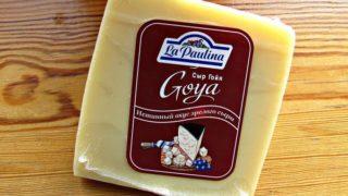 Что представляет собой сыр пармезан гойя