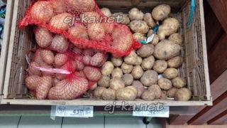 Молодой картофель в магазине