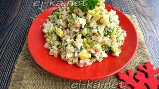 бесподобно вкусный салат на новый год 2019