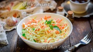 вкусный салат с капустой