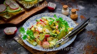 салат из редиски, с яйцом и огурцом