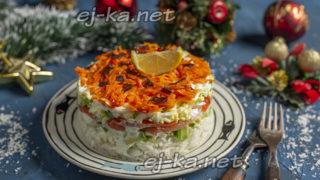 вкусный салатик