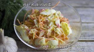 Салат Валерия с крабовыми палочками и корейской морковкой