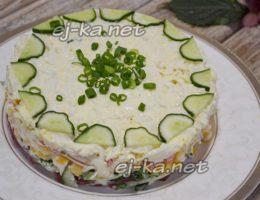 слоенный салат