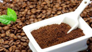 Сорта молотого кофе