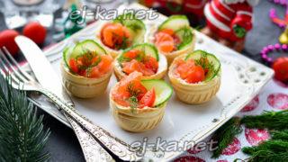 вкусные тарталетки с рыбой